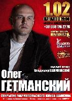 Постер:  (453Kb)