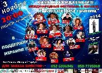Постер:  (676Kb)