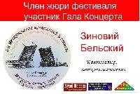 Постер: бейдж фестиваля (377Kb)