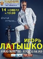Постер:  (402Kb)
