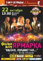Постер:  (565Kb)