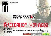 Постер:  (671Kb)