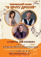 Постер:  (543Kb)