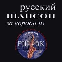 Постер:  (215Kb)