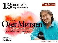 Постер:  (560Kb)