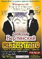 Постер:  (392Kb)
