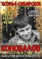 Постер:  (559Kb)