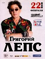 Постер:  (643Kb)