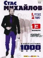 Постер:  (482Kb)