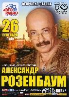 Постер:  (533Kb)