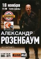 Постер:  (400Kb)