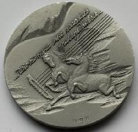 Постер: Настольная медаль