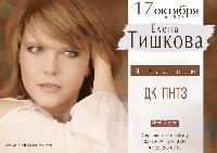 Постер:  (120Kb)