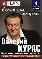 Постер:  (354Kb)