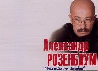 Постер: бейджик (278Kb)