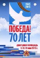 Постер: бейджик (384Kb)