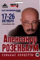 Постер: бейджик (353Kb)