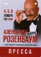 Постер: бейджик (400Kb)
