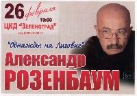 Постер: постер (396Kb)