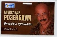 Постер: бейджик (335Kb)