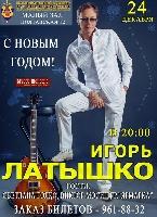 Постер:  (193Kb)
