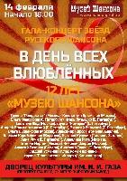 Постер:  (766Kb)