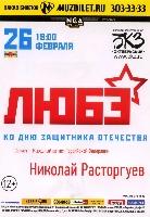 Постер:  (385Kb)