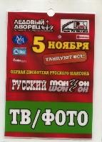 Постер: бейдж (420Kb)
