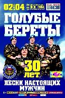 Постер:  (422Kb)