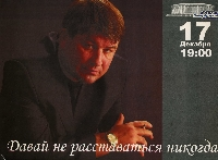Постер:  (476Kb)
