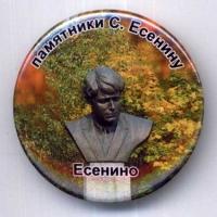 Постер: Значок. Выпущен в г. Петрозаводске (135Kb)