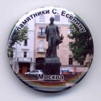 Постер: Значок. Выпущен в г. Петрозаводске (110Kb)