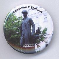Постер: Значок. Выпущен в г. Петрозаводске (119Kb)