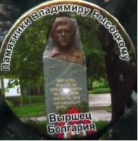 Постер: Значок. Выпущен в г. Петрозаводске (34Kb)