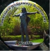 Постер: Значок. Выпущен в г. Петрозаводске (37Kb)