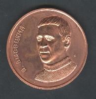 Постер: настольная медаль (220Kb)