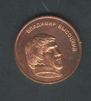 Постер: жетон (медь) (72Kb)