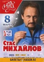 Постер:  (517Kb)