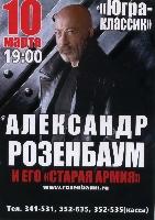 Постер:  (442Kb)