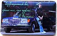 Постер: значок т/м. Сделано в г. Лисичанске Луганской обл. (Украина) (162Kb)