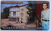 Постер: значок т/м. Выпущен в г. Лисичанске Луганской обл. (Украина) (158Kb)
