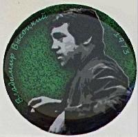 Постер: значок т/м. Выпущен в г. Лисичанске Луганской обл. (Украина) (103Kb)