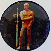 Постер: значок т/м. Выпущен в г. Лисичанске Луганской обл. (Украина) (94Kb)