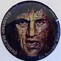 Постер: значок т/м. Выпущен в г. Лисичанске Луганской обл. (Украина) (104Kb)