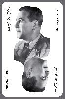 Постер:  (235Kb)