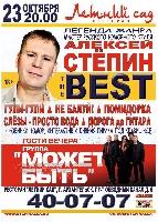 Постер:  (501Kb)