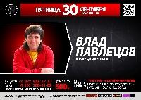Постер:  (405Kb)