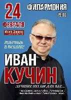 Постер:  (360Kb)