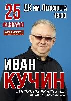 Постер:  (468Kb)
