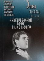 Постер:  (510Kb)